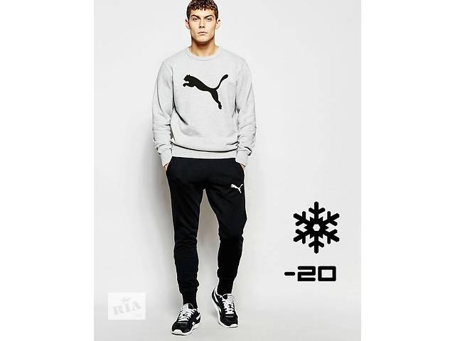 Продажа мужской спортивной одежды по низким ценам!!- объявление о продаже  в Харькове