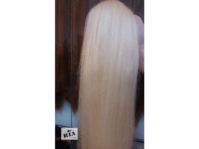 бу Продажа натуральных волос Николаев  в Украине