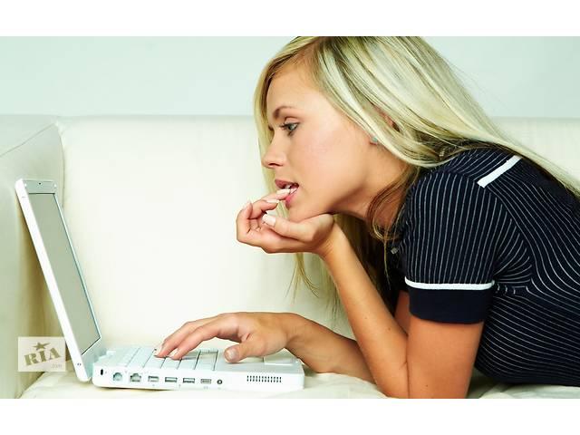 продам Продажа Покупка бу ноутбуков, компьютеров в Херсоне бу в Херсонской области