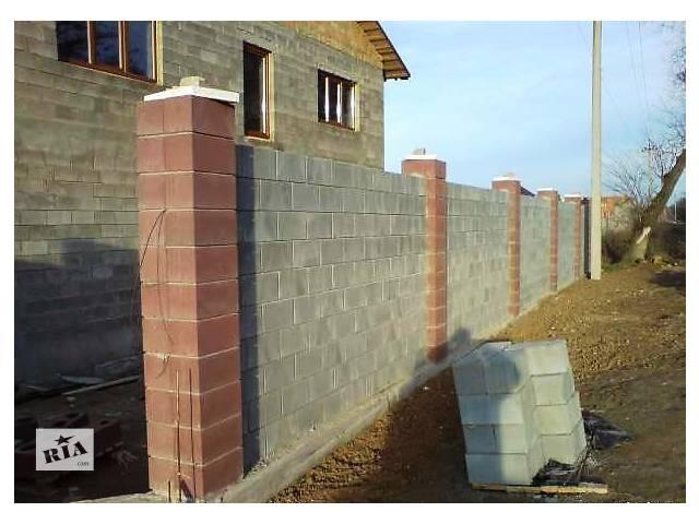 продам Продажа и доставка строительного камня бу в Одесской области