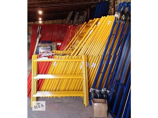 Продажа , аренда строительного оборудования ка,мастерок.- объявление о продаже   в Украине