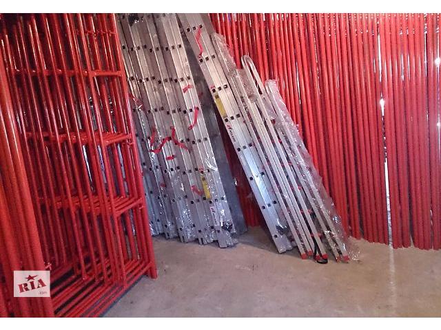 продам Продажа , аренда строительного оборудования :вышка-тур,опалубка,мастерок. бу  в Украине