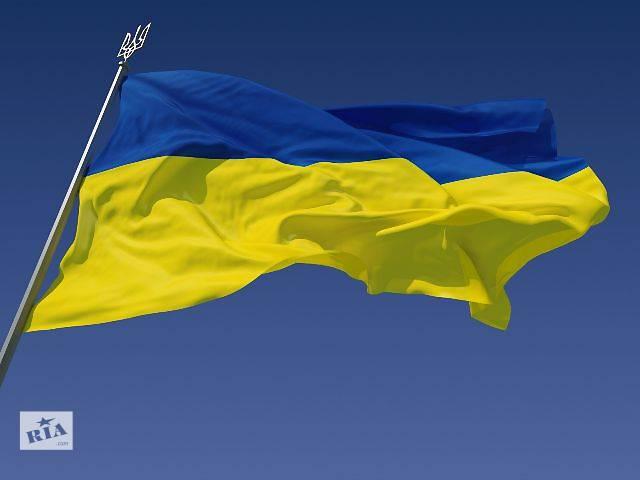 бу Флаг Украины - печатный для флагштоков  минимальные цены в Киеве