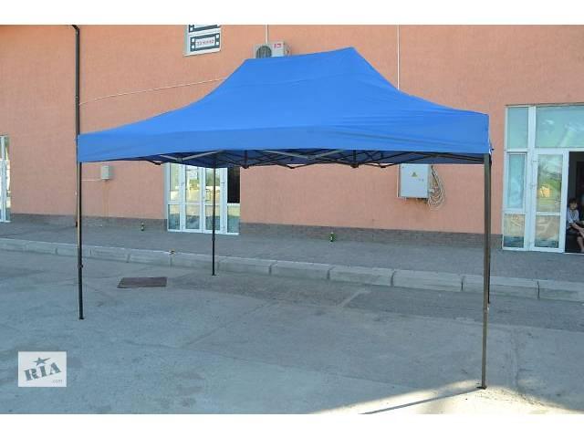 купить бу Продажа шатров торговых складных. Купить шатер. Шатры для рынка в Виннице