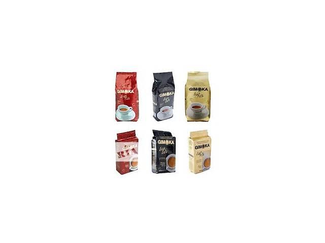 купить бу Продукты Чай Кофе Капучино в Львове