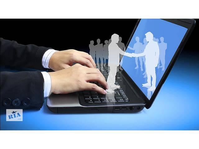 Продвижение предприятия, товаров и услуг в интернете- объявление о продаже   в Украине