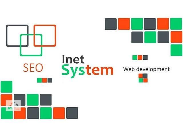 бу Продвижение сайтов в Одессе  в Одессе