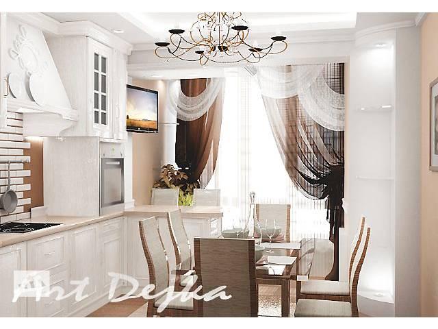 продам Проектные работыУслуги дизайнера интерьера с полным спектром услуг недорого бу в Киевской области