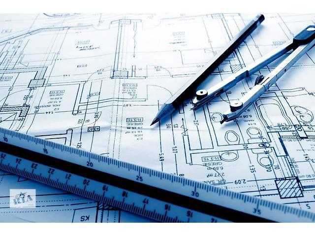 продам Проектирование Домов, Коттеджей, Перепланировка, Дизайн, Юр.Помощь бу в Виннице