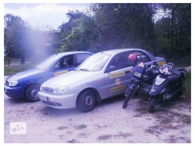 Профессиональная подготовка (переподготовка)водителей- объявление о продаже  в Липовце