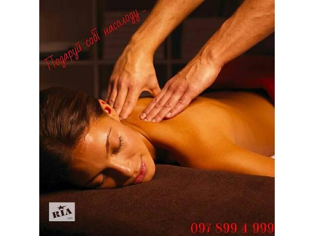 бу Професійний масаж з виїздом на дім!👐 в Львовской области