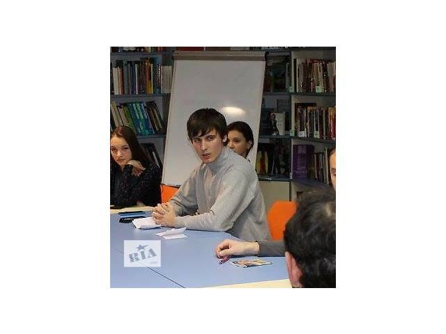 Профессиональный репетитор по английскому языку. Английский язык Английский язык- объявление о продаже   в Украине
