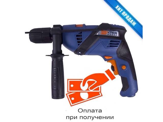 Професійний ударний дриль Dexter 600вт. СУПЕР ЦІНА. Качество! Дрель- объявление о продаже  в Киеве