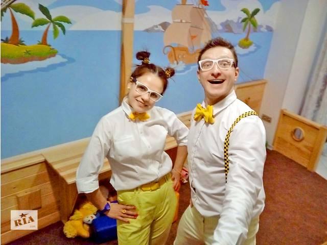 продам Професор Чудодій і міс Гармидер влаштують для дітей неймовірне свято. бу в Луцке