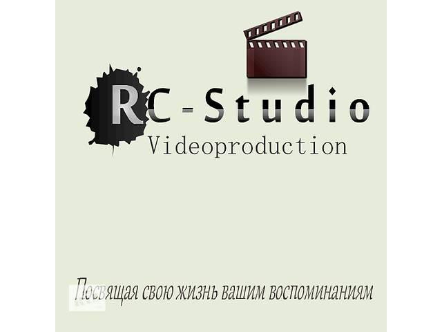 бу Профессиональная DSLR-видеосъемка свадеб. в Черкассах