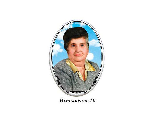продам Профессиональная фотокерамика на памятник, крест по невысокой денежной стоимости в Одессе бу в Киеве