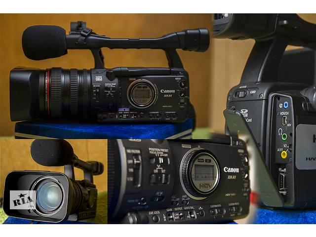 продам Профессиональная камера Canon XH a1 бу в Днепре (Днепропетровске)