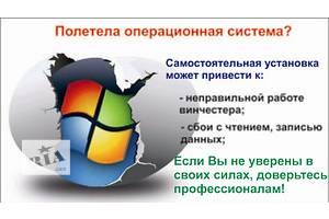 Настройки программ