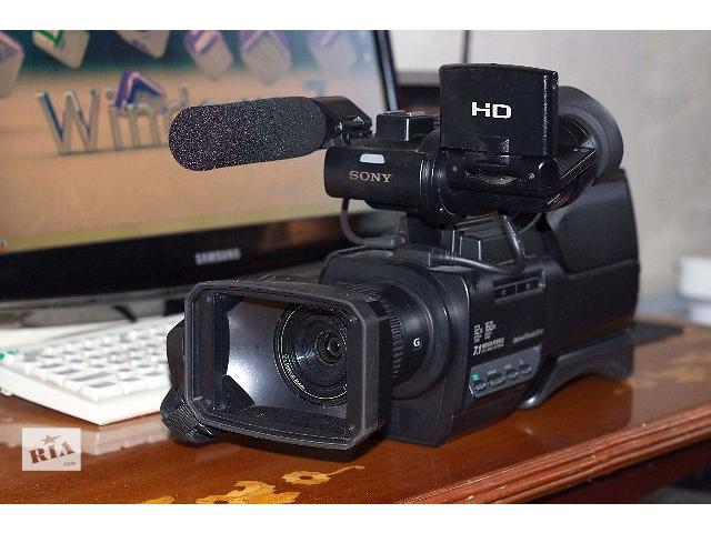 комнату чита купить видеокамеру бу рекомендации для учителей