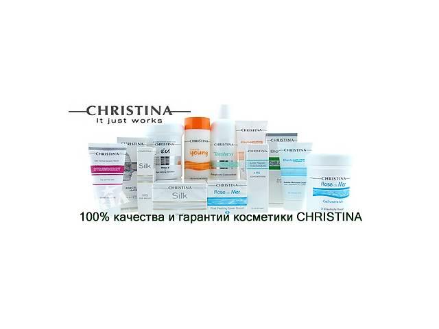 Кристина косметика официальный сайт спб для косметологов