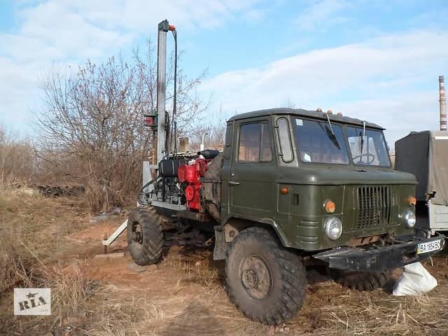бу Профессиональное бурение скважин на воду. в Кропивницком (Кировограде)