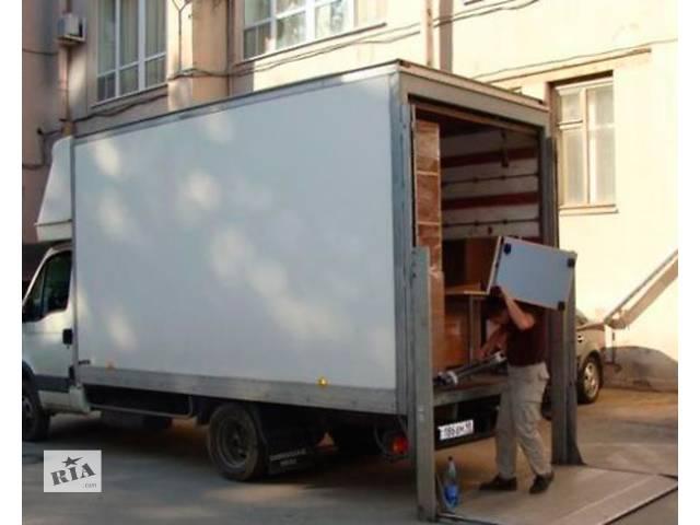 купить бу Профессиональные услуги грузчика в Днепре (Днепропетровск)