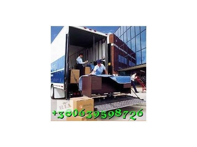 Профессиональные переезды и грузоперевозки!  Professional Moving and Freight- объявление о продаже  в Чернигове