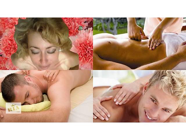 eroticheskie-massazh-donetsk