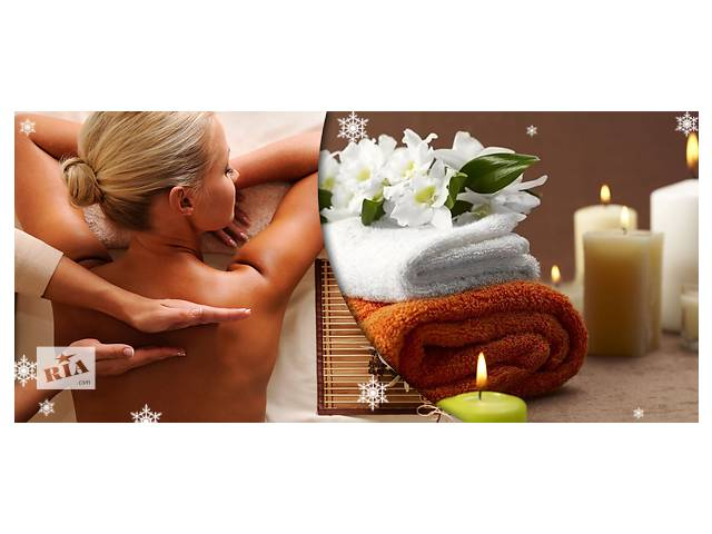 купить бу Профессиональный массаж в Киеве в Киеве