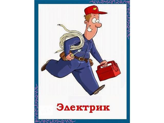 купить бу Профессиональный электрик, чистка бойлера, замена анода в Николаеве