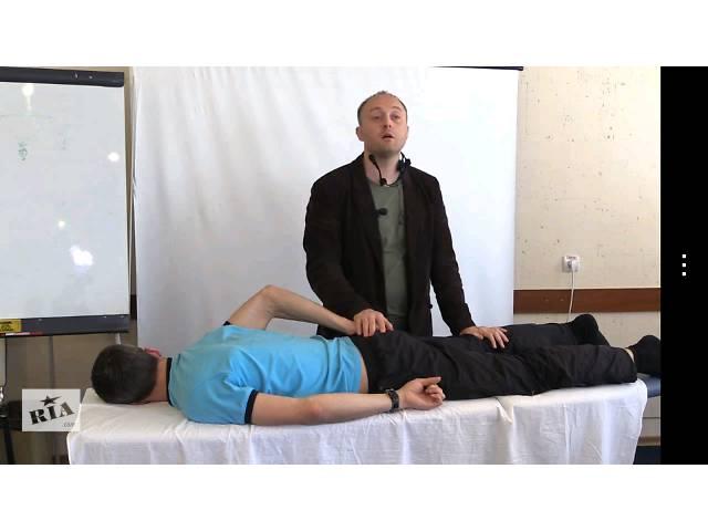 продам Профессиональный общий массаж тела бу в Шостке