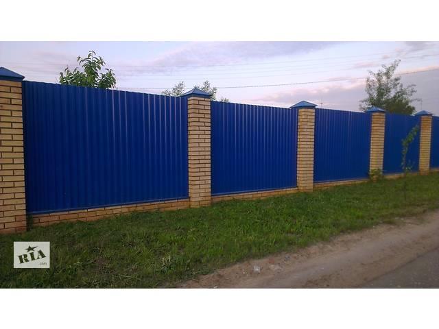 бу Профнастил для забора - производство в Днепре (Днепропетровск)