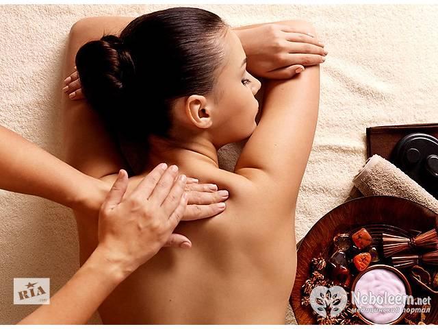 бу Профи массаж у Вас дома в Киеве