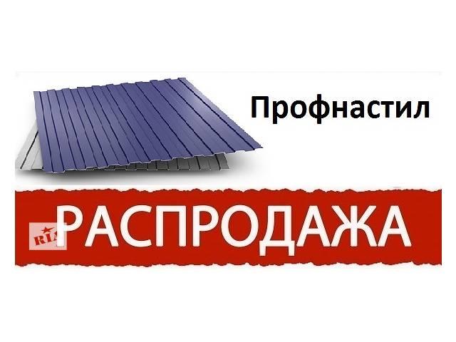 продам Профилированный настил бу в Кременчуге
