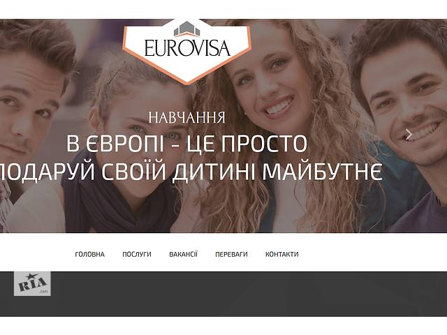 Программист, создание сайтов и приложений- объявление о продаже   в Украине