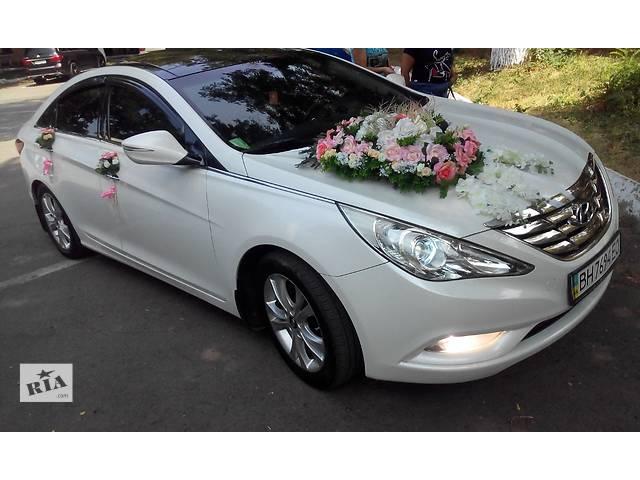 продам Прокат, аренда авто на свадьбу. Машина на свадьбу. Hyundai Sonata бу в Одессе