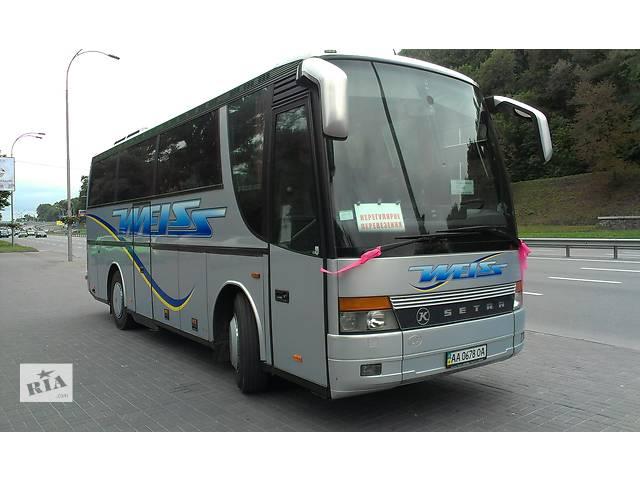 бу Прокат, аренда, заказ , трансфер автобуса и микроавтобуса в Киевской области