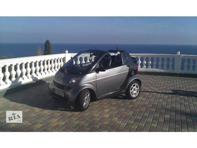 Прокат авто Одесса Смарт Кабрио- объявление о продаже  в Одессе