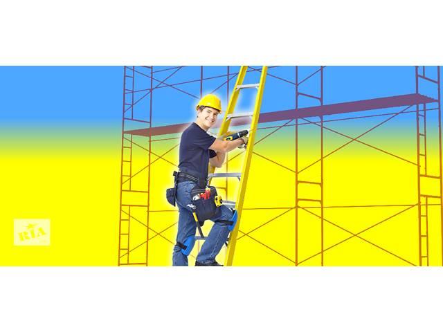 купить бу Прокат бетономишалки,строительных лесов!!!! в Бердичеве