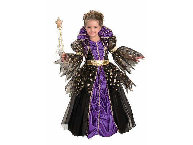 Прокат карнавальных костюмов для детей и взрослых- объявление о продаже  в Киеве