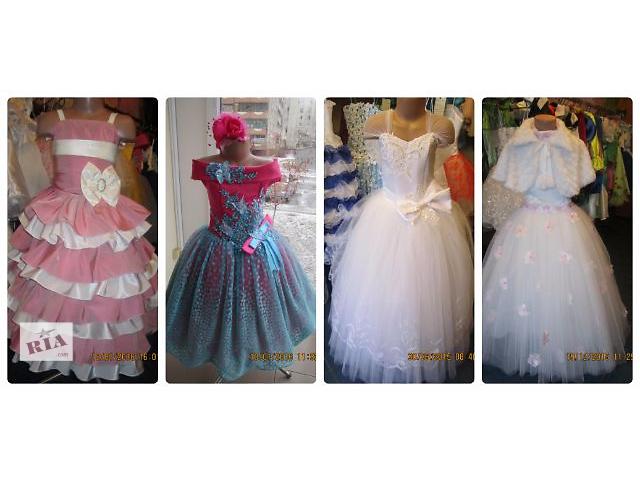 прокат карнавальных костюмов и нарядных платьев.- объявление о продаже  в Запорожье