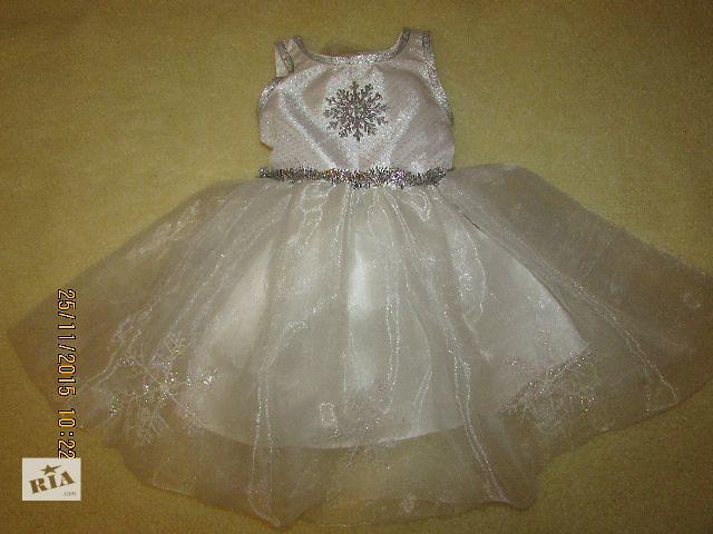 бу прокат костюма платье снежинки в Львове