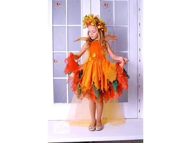 купить бу Прокат костюмов к Осенним праздникам для детей в Киеве
