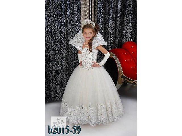 Прокат костюмов, платьев - алладин, звездочка, снегурочка, снежная королева, нинзя, пираты - киев, троещина- объявление о продаже  в Киеве