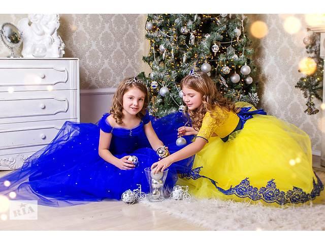 продам Прокат костюмов, платьев - алладин, звездочка, снегурочка, снежная королева, нинзя, пираты - киев, троещина бу в Киеве