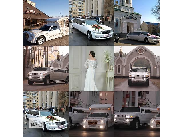 купить бу Прокат лимузинов в Бердичеве в Житомире