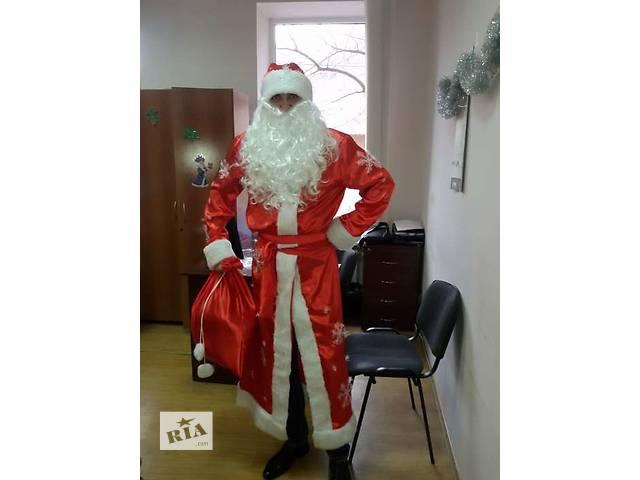 купить бу Прокат новогоднего костюма Деда Мороза и Снегурочки в Днепре (Днепропетровск)
