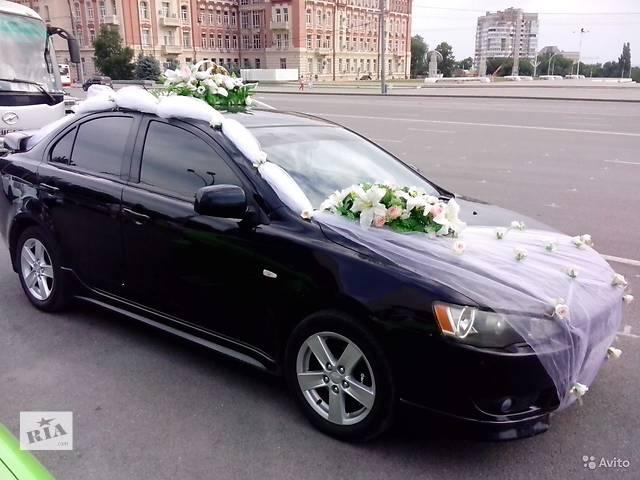 бу Прокат свадебного автомобиля Mitsubishi LANSER X Акция Черкассы и область  в Украине