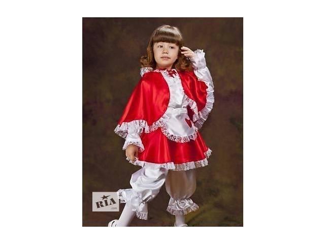 Прокат и продажа карнавальных костюмов для детей- объявление о продаже  в Львове