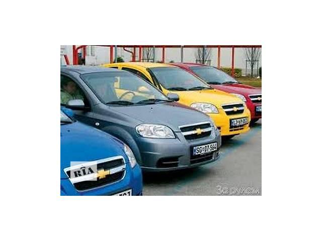 купить бу Прокат Аренда автомобилей в Одесской области